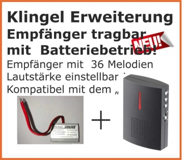 klingel erweiterung funkklingel f r bestehende klingelanlage batterie empf nger. Black Bedroom Furniture Sets. Home Design Ideas